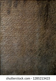 Chikmagalur, India- December 21, 2018 : A message in Kannada language carved in Jain temple at Shravanabelagola