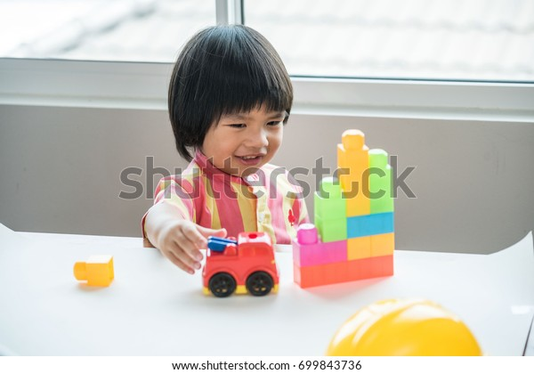 Child Boy Learning Colors Shapes Early Stock Photo (Edit Now