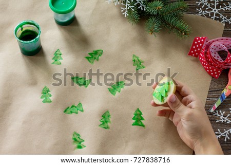 Child Draws Details Christmas Gifts Box Stock Photo Edit Now