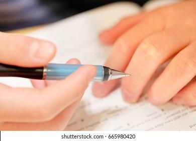 child to study