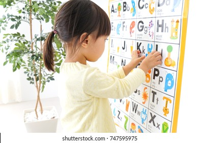 A child studying English