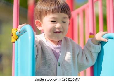 Children Boys Portrait Park Playset