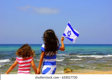 Children with the flag of israel