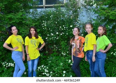 "Children on vacation children's camp ""science town"". Russia. Zelenograd 17.06.16"
