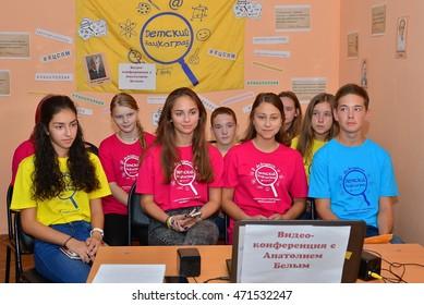 "Children on vacation children's camp ""science town"". Russia. Zelenograd 20.08.16"