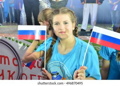 "Children on vacation children's camp ""science town"". Russia. Zelenograd 18.06.15"