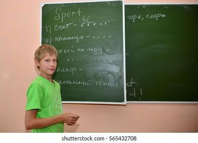 "Children on vacation children's camp ""science town"". Russia. Zelenograd 08.07.15"