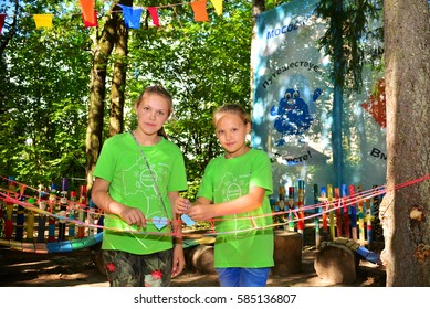 "Children on vacation children's camp ""science town"". Russia. Zelenograd 12.06.15"