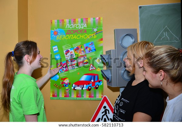 "Children on vacation children's camp ""science town"". Russia. Zelenograd 30.06.15"