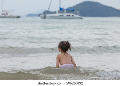The children are playing happily sea