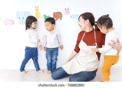 Children and teacher at Kindergarten
