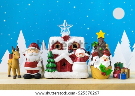 Children Toys Christmas Decoration Stock Photo Edit Now 525370267