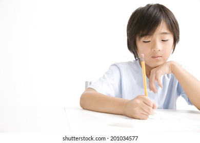 Children who are studying
