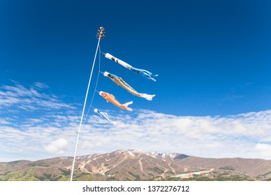 "In Children's Day, Japanese raise the carp streamers called ""Koi-nobori""."