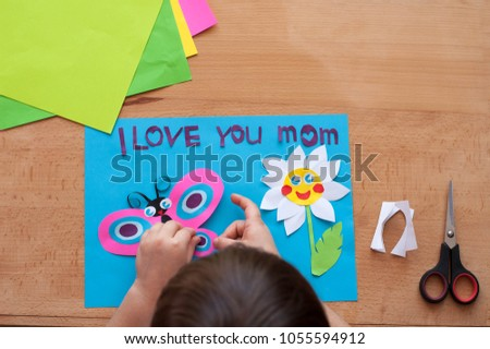 Childrens hands making greeting card mother stock photo edit now childrens hands are making greeting card for mother on the occasion of the mothers day m4hsunfo