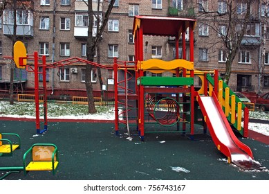 Children's Playground in the yard of a city house