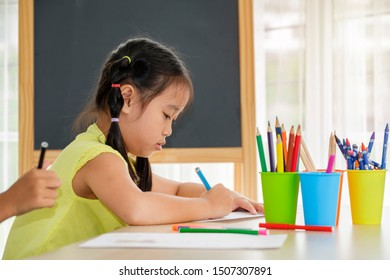 Child's learning and brain development at early age for preschooler and home schooling