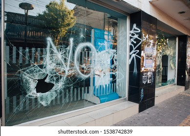 """QUILPUÉ, CHILE - OCTOBER 20, 2019 - AFP (Private Pension System) office is looted during the protests of the """"Evade"""" movement against the government of Sebastian Piñera"""