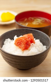 chili pepper flavored Alaska pollack roe on rice