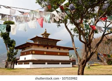 chimi lhakhang temple, punakha, bhutan