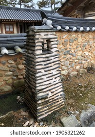 A chimney installed in a Hanok(Korean traditional house). Chimney of Korean traditional architecture. Ondol chimney. Hanok chimney.
