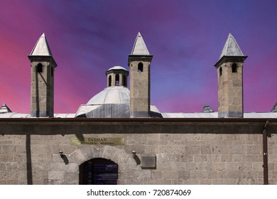 Chimneys of the Rustem Pasha Caravanserai (at the present time it is known as Tashan). Yakutiye, Erzurum, Turkey