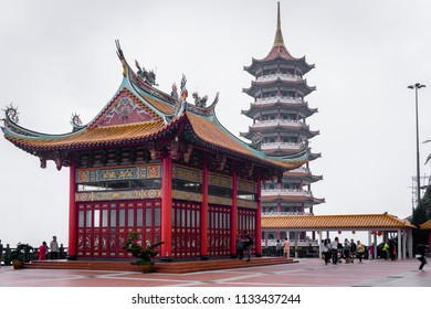 Chin Swee Temple, Genting Highlands, Malaysia December 24, 2017  the square of the chin swee temple where most tourist gather to see the spectacular view of the peak of Genting Highlands.