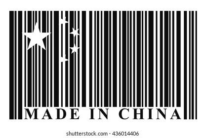 China barcode flag
