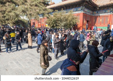 China - Beijing - 2 March ,2018: Yonghegong Lamasery,Yonghe Lamasery is the biggest Tibetan Buddhist Lama Temple in Beijing, it was built in 1694