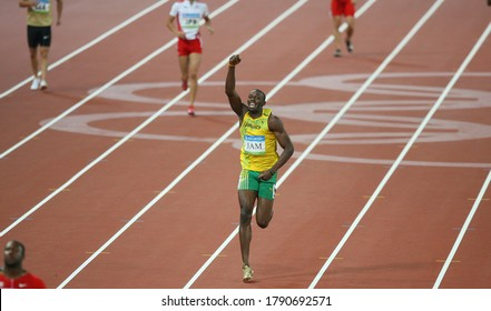 China Beijing August 2008 Summer Olympic Games: Usain Bolt is delighted, the team consisting of Men's 4 x 100m Asafa Powell, Nesta Carter, Usain Bolt and Michael Frater won the gold medal.