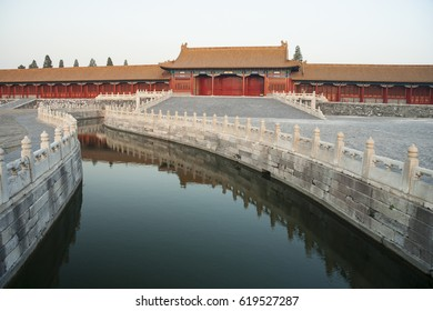 China - Beijing - Channel to gate in Forbidden city