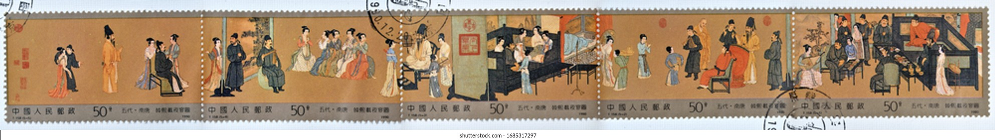 China Cicra 1990: A stamp printed in China shows  T158 Famouse paintings Han Xizai's night party picture; Cicra 1990
