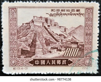 "CHINA - CIRCA 1952: A stamp printed in China dedicated to ""peaceful liberation of Tibet"" shows panoramic views of the Potala Palace in Tibet, circa 1952"