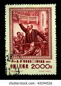 CHINA - CIRCA 1954: A stamp printed by China shows Lenin circa 1954.