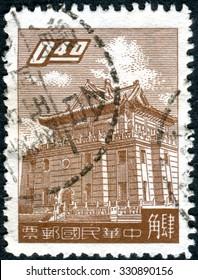 CHINA - CIRCA 1959: Postage stamp printed in China (Taiwan), shows Chu Kwang Tower, an island Quemoy, circa 1959