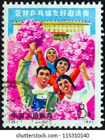 "CHINA - CIRCA 1971: A stamp printed in China from the ""Afro-Asian Table Tennis Friendship Invitational tournament"" issue shows the warm welcome of the Afro-Asian friends, circa 1971."
