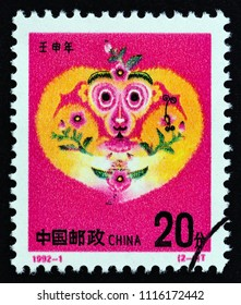 """CHINA - CIRCA 1992: A stamp printed in China from the """"Chinese New Year - Year of the Monkey"""" issue shows Paper-cut design, Monkey, circa 1992."""