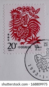 Chinese+zodiac+all Images, Stock Photos & Vectors   Shutterstock