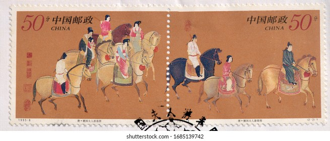CHINA - CIRCA 1995: A stamps printed in China shows 1995-8  Lady of Guo On a Spring Outing, circa 1995.