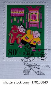 CHINA - CIRCA 2000:A stamp printed in China shows image of Spring Festival jiaozi new year Stamps,circa 2000