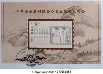 CHINA - CIRCA 2000:A stamp printed in China shows image of China 2000-5 Congress of China Philatelic Feberation,circa 2000