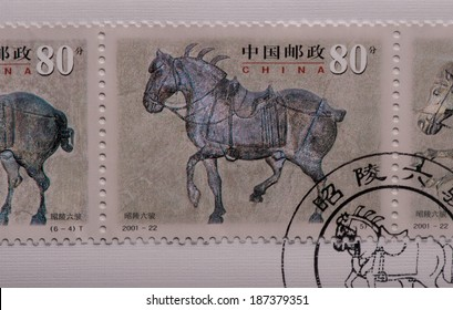 CHINA - CIRCA 2001:A stamp printed in China shows image of China 2001-22 Six Steeds Zhaoling Mausoleum Horse Stamps,circa 2001