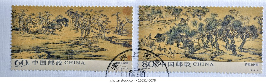 CHINA - CIRCA 2004: A stamps printed in China shows 2004-26 The Festival of Pure Brightness On the River,  circa 2004.
