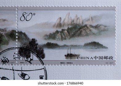 CHINA - CIRCA 2004:A stamp printed in China shows image of China 2004-7 The Nanxi River Stamps - Mountain,circa 2004