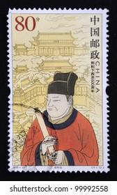 "CHINA - CIRCA 2005: A stamp printed in China shows ""Zheng He West"", circa 2005"
