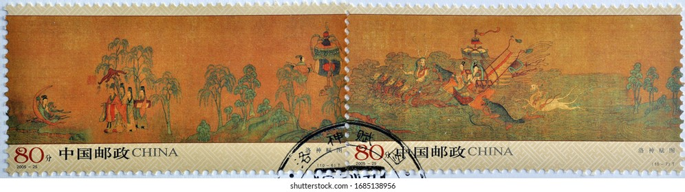 CHINA - CIRCA 2005: A stamps printed in China shows 2005-25.Goddess of the River Luo. circa 2005.