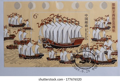 CHINA - CIRCA 2005:A stamp printed in China shows image of CHINA 2005-13 600th of Zheng He stamps explorer,circa 2005