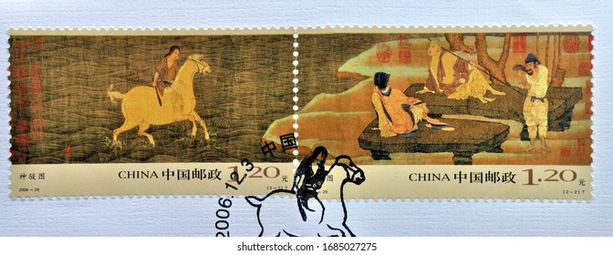 CHINA - CIRCA 2006: A stamps printed in China shows 2006-29 famouse painting The painting of Magic Horse  circa 2006.