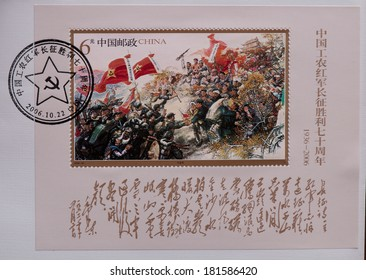 CHINA - CIRCA 2006:A stamp printed in China shows image of CHINA 2006-25 70th Ann. Victory of Long March Red Army,circa 2006