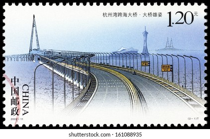 CHINA - CIRCA 2009: A canceled stamp printed in China shows the Hangzhou Bay Bridge. 2 of 2, Circa 2009. Please View Whole Set from my Portfolio.